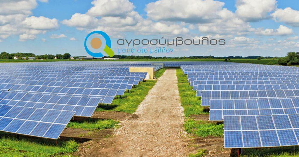 Φωτοβολταϊκά συστήματα   Αίτηση ΔΕΔΔΗΕ   αγροσύμβουλος   ματιά στο μέλλον